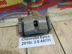 Суппорт тормозной перед. прав. Chevrolet Epica V250 Chevrolet Epica V250 2010