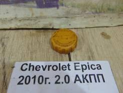Крышка расширительного бачка Chevrolet Epica V250 Chevrolet Epica V250 2010