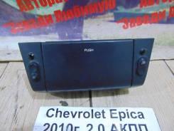 Пепельница Chevrolet Epica V250 Chevrolet Epica V250 2011, передняя