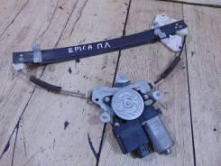 Стеклоподъемник электр. Chevrolet Epica V250 Chevrolet Epica V250 2010, левый передний