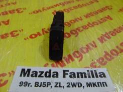 Кнопка аварийной сигнализации Mazda Familia Mazda Familia 1999