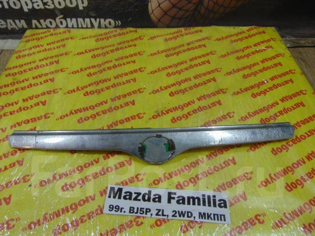 Молдинг решетки радиатора Mazda Familia Mazda Familia 1999