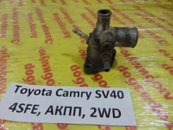 Корпус термостата Toyota Camry SV40 Toyota Camry SV40