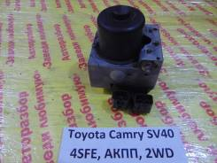 Блок abs (насос) Toyota Camry SV40 Toyota Camry SV40