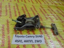 Механизм ручника Toyota Camry SV40 Toyota Camry SV40