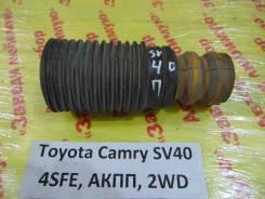 Пыльник амортизатора пер. Toyota Camry SV40 Toyota Camry SV40