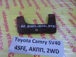 Кронштейн выускного коллектора Toyota Camry SV40 Toyota Camry SV40