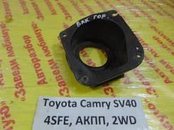 Защита горловины Toyota Camry SV40 Toyota Camry SV40