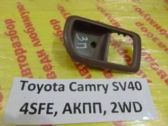 Накладка ручки двери Toyota Camry SV40 Toyota Camry SV40, правая задняя