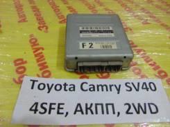 Блок управления abs Toyota Camry SV40 Toyota Camry SV40