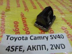 Пепельница задн. Toyota Camry SV40 Toyota Camry SV40