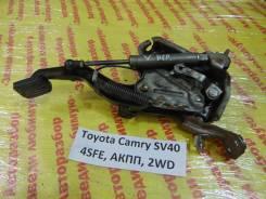 Педаль ручника Toyota Camry SV40 Toyota Camry SV40