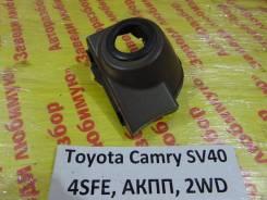 Консоль замка зажигания Toyota Camry SV40 Toyota Camry SV40