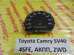 Спидометр Toyota Camry SV40 Toyota Camry SV40