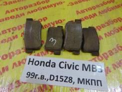Колодки тормозные задние дисковые к-кт Honda Civic (MA, MB 5HB) 1995-2001 Honda Civic (MA, MB 5HB) 1995-2001 1999