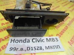Пепельница Honda Civic (MA, MB 5HB) 1995-2001 Honda Civic (MA, MB 5HB) 1995-2001 1999, передняя