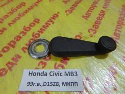 Ручка стеклоподьемника задн. прав. Honda Civic (MA, MB 5HB) 1995-2001 Honda Civic (MA, MB 5HB) 1995-2001 1999