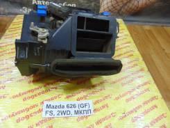 Корпус отопителя Mazda 626 (GE) 1992-1997 Mazda 626 (GE) 1992-1997 1993