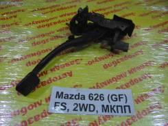 Педаль сцепления Mazda 626 (GE) 1992-1997 Mazda 626 (GE) 1992-1997 1993