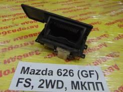 Пепельница Mazda 626 (GE) 1992-1997 Mazda 626 (GE) 1992-1997 1993