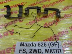 Пружина прижимная тормозной колодки Mazda 626 (GE) 1992-1997 Mazda 626 (GE) 1992-1997 1993