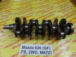 Коленвал Mazda 626 (GE) 1992-1997 Mazda 626 (GE) 1992-1997 1993