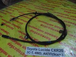 Трос акселератора Toyota Estima Lucida Toyota Estima Lucida 1995