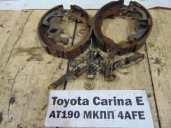 Колодки барабанные к-кт Toyota Carina E AT190L Toyota Carina E AT190L 1997