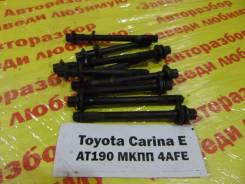 Болт головки блока цилиндров Toyota Carina E AT190L Toyota Carina E AT190L 1997