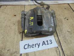 Суппорт тормозной перед. лев. Chery A13 VR14 Chery A13 VR14