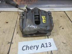 Суппорт тормозной перед. прав. Chery A13 VR14 Chery A13 VR14