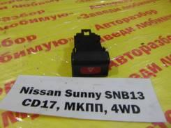 Кнопка аварийной сигнализации Nissan Sunny SNB13 Nissan Sunny SNB13