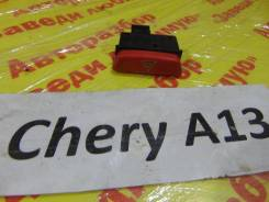 Кнопка аварийной сигнализации Chery A13 VR14 Chery A13 VR14