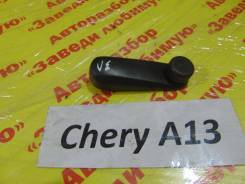 Ручка стеклоподьемника задн. лев. Chery A13 VR14 Chery A13 VR14