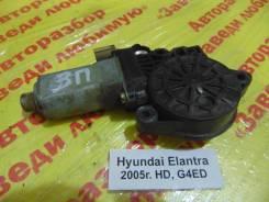 Моторчик стеклоподъемника Hyundai Elantra HD Hyundai Elantra HD 2005