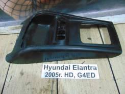 Консоль кпп Hyundai Elantra HD Hyundai Elantra HD 2005