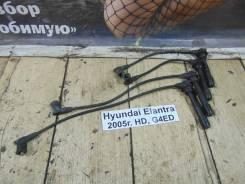 Провода высоковольтные Hyundai Elantra HD Hyundai Elantra HD 2005