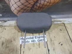 Подголовник перед. Hyundai Elantra HD Hyundai Elantra HD 2005