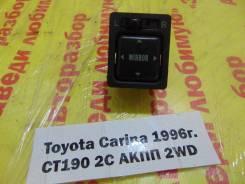 Блок управления зеркалами Toyota Carina CT190 Toyota Carina CT190 1996