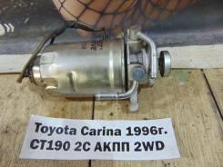 Подкачивающая помпа Toyota Carina CT190 Toyota Carina CT190 1996