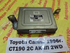 Блок управления abs Toyota Carina CT190 Toyota Carina CT190 1996