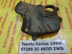Крышка ремня грм Toyota Carina CT190 Toyota Carina CT190 1996