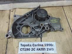 Насос водяной (помпа) Toyota Carina CT190 Toyota Carina CT190 1996