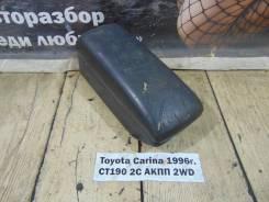 Подлокотник Toyota Carina CT190 Toyota Carina CT190 1996