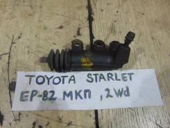 Рабочий цилиндр сцепления Toyota Starlet EP82 Toyota Starlet EP82