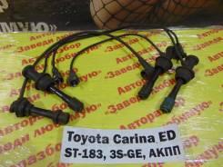 Провода высоковольтные Toyota Carina ED ST183 Toyota Carina ED ST183