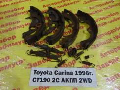 Колодки тормозные задние барабанные к-кт Toyota Carina CT190 Toyota Carina CT190 1996
