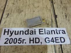 Светильник салона Hyundai Elantra HD Hyundai Elantra HD 2005