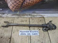 Рычаг продольный Hyundai Elantra HD Hyundai Elantra HD 2005, левый задний