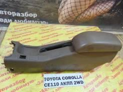 Подлокотник Toyota Corolla CE110 Toyota Corolla CE110 1995
